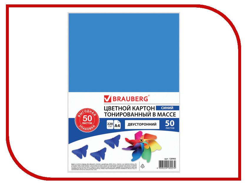 Brauberg Цветной картон А4 двусторонний тонированный 50 листов Blue 128983 канцелярия спейс картон цветной двусторонний а4 7 цветов мелованный в папке 7 листов 48 листов