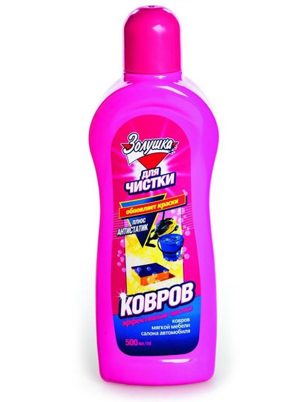 Средство Золушка 500мл Ч16-3 для чистки ковров и обивки