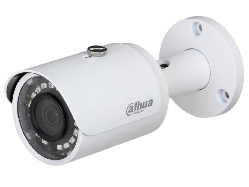 IP камера Dahua DH-IPC-HFW1230SP-0280B-S2