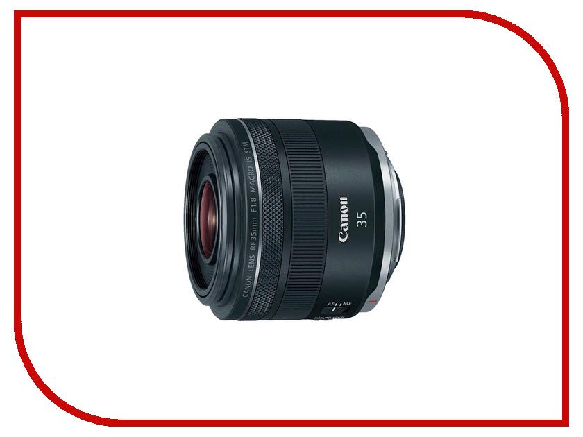 Объектив Canon RF 35 mm f/1.8 Macro IS STM бинокл canon 8x25 is