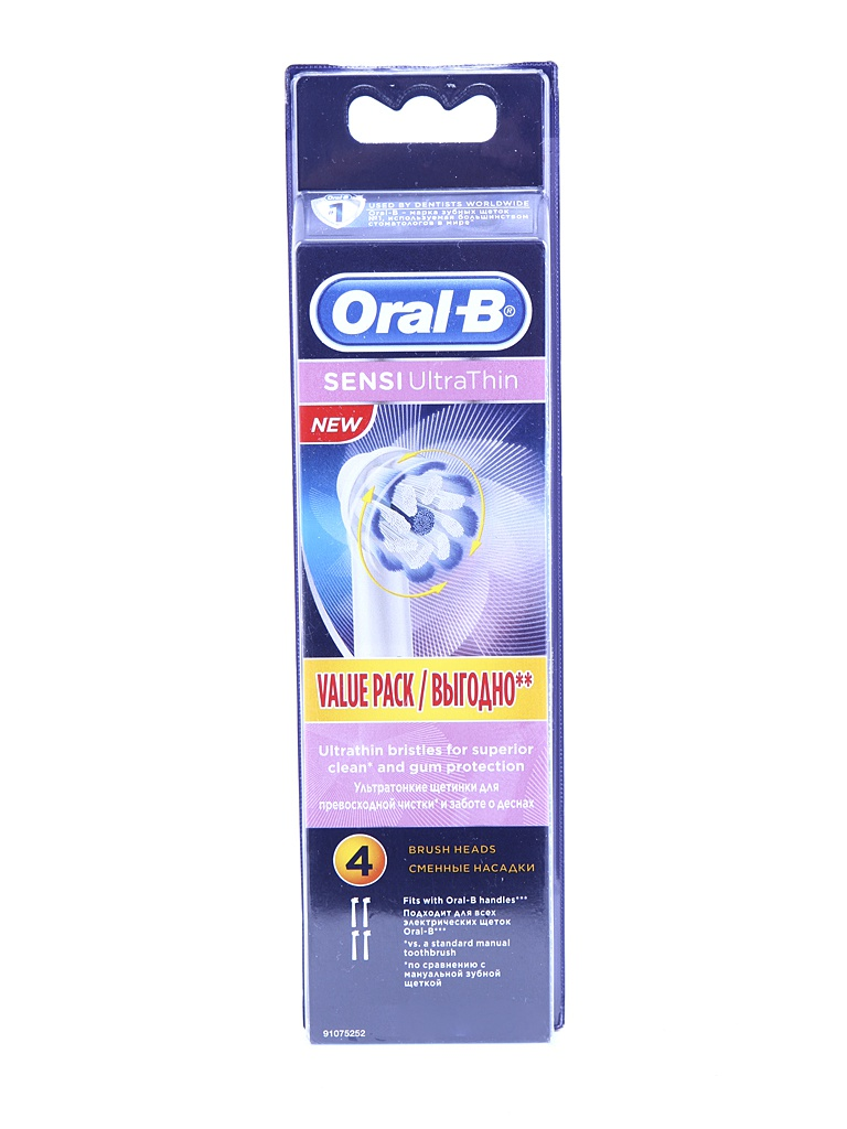 Сменные насадки Braun Oral-B Sensi Ultrathin EB 60-4 сменные насадки braun oral b precision clean eb20 2