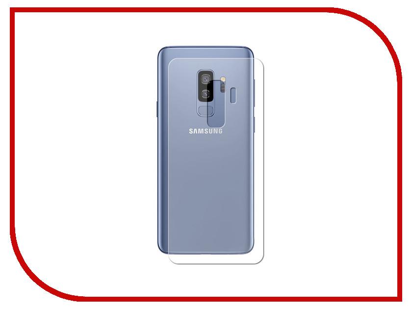 Аксессуар Защитное стекло для Samsung Galaxy S9 Plus Onext 3D Back аксессуар защитное стекло для samsung galaxy s7 onext 3d с рамкой silver