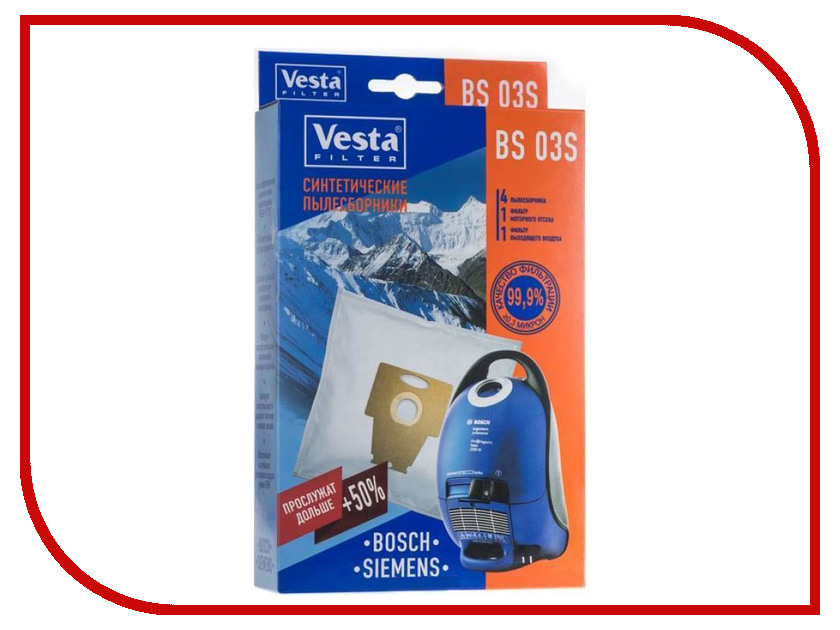 все цены на Мешки пылесборные Vesta Filter BS 03 S