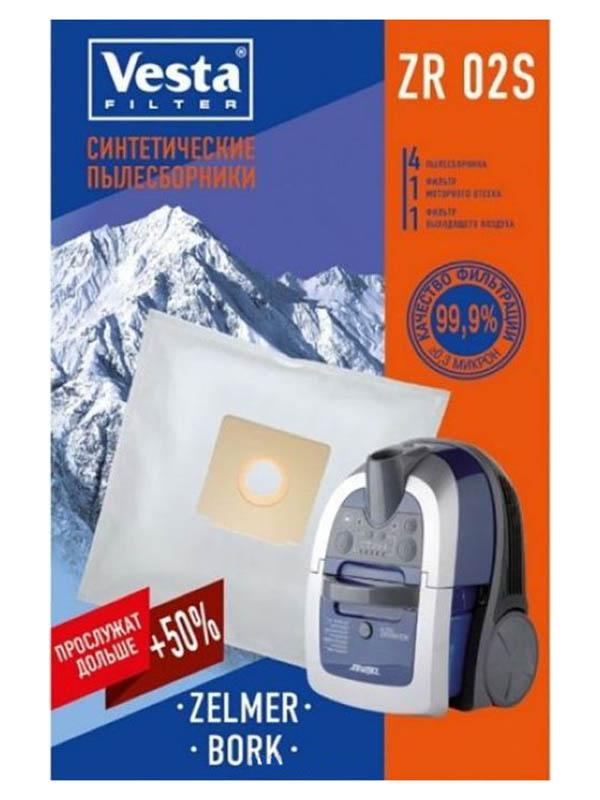 Мешки пылесборные Vesta Filter ZR 02 S