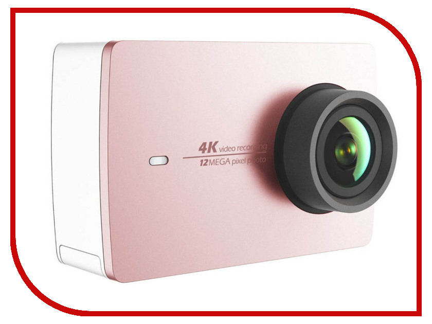 Экшн-камера Xiaomi YI 4K Action Camera Pink mjx x102h rc drone altitude hold one key land quadcopter with 4k 1080p fpv camera hd carry gopro sjcam xiaomi yi vs mjx x101