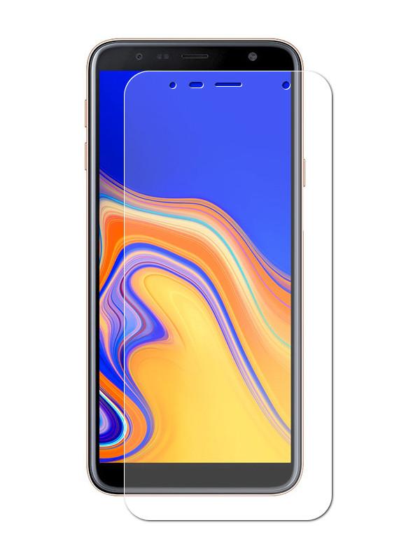 Аксессуар Защитная пленка Red Line для Samsung Galaxy J4 Plus 2018 УТ000017036 аксессуар гибридная защитная пленка для samsung galaxy j8 2018 red line ут000015487