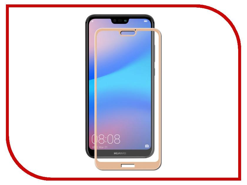 Аксессуар Защитное стекло для Huawei P20 Lite Liberty Project Tempered Glass 0.33mm Gold Frame 0L-00039591 aluminum project box splitted enclosure 25x25x80mm diy for pcb electronics enclosure new wholesale