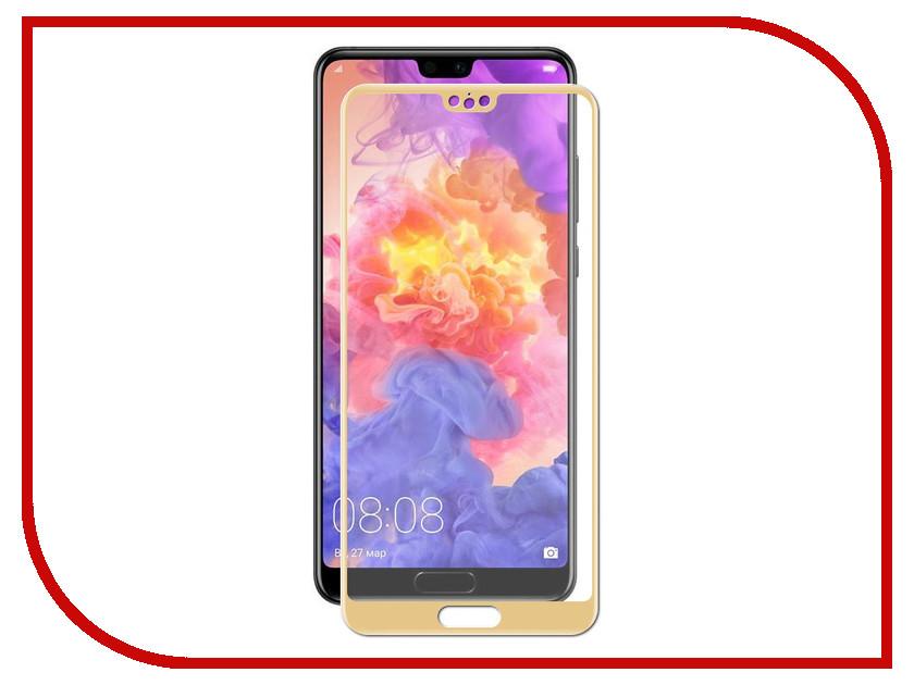 Аксессуар Защитное стекло для Huawei P20 Liberty Project Tempered Glass 0.33mm Gold Frame 0L-00039597 aluminum project box splitted enclosure 25x25x80mm diy for pcb electronics enclosure new wholesale