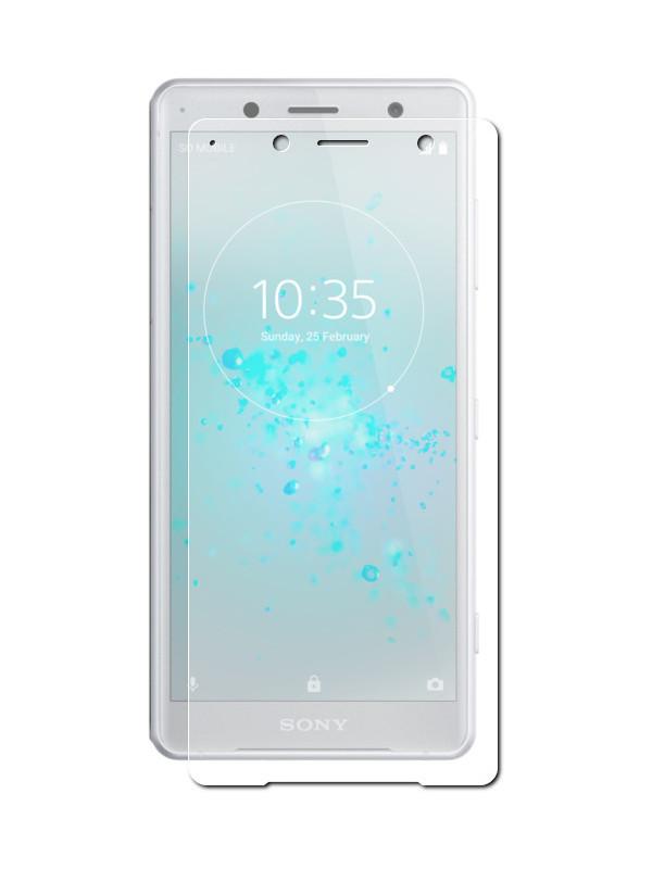 Защитное стекло Liberty Project для Sony Xperia XZ 2 Premium Tempered Glass 2.5D 0.33mm 0L-00040540 защитное стекло liberty project для huawei p smart nova smart tempered glass 0 33mm 0l 00037718