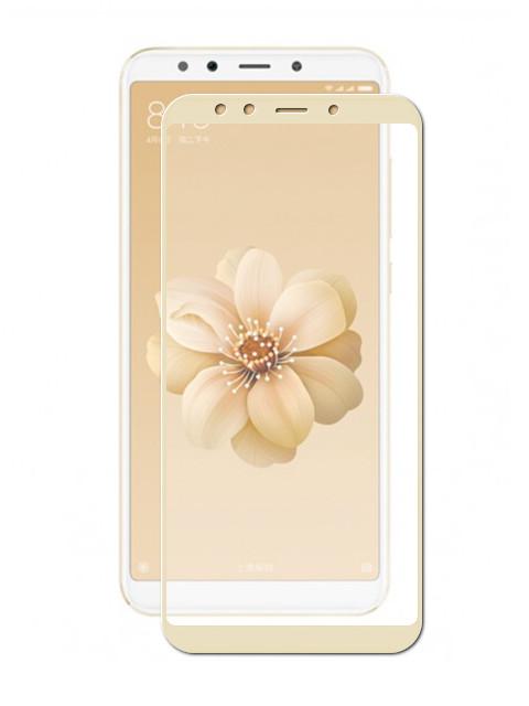 Аксессуар Защитное стекло Liberty Project для Xiaomi Mi A2 Tempered Glass 0.33mm Gold Frame 0L-00040664 liberty project tempered glass защитное стекло для alcatel onetouch idol 4s 6070k 0 33 мм