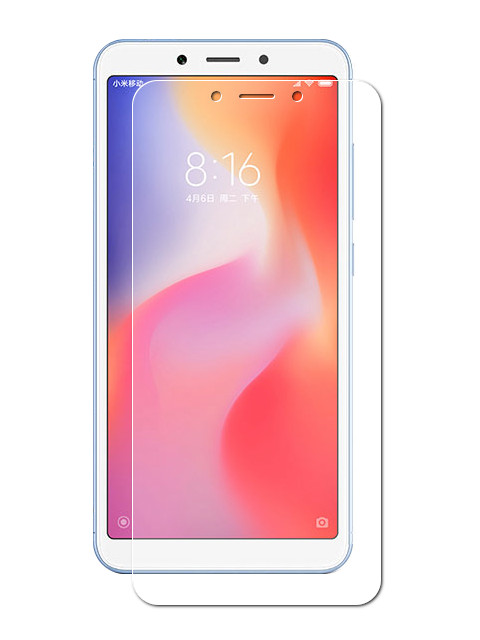 Защитное стекло Liberty Project для Xiaomi Redmi 6 Tempered Glass 2.5D 0.33mm 0L-00039296