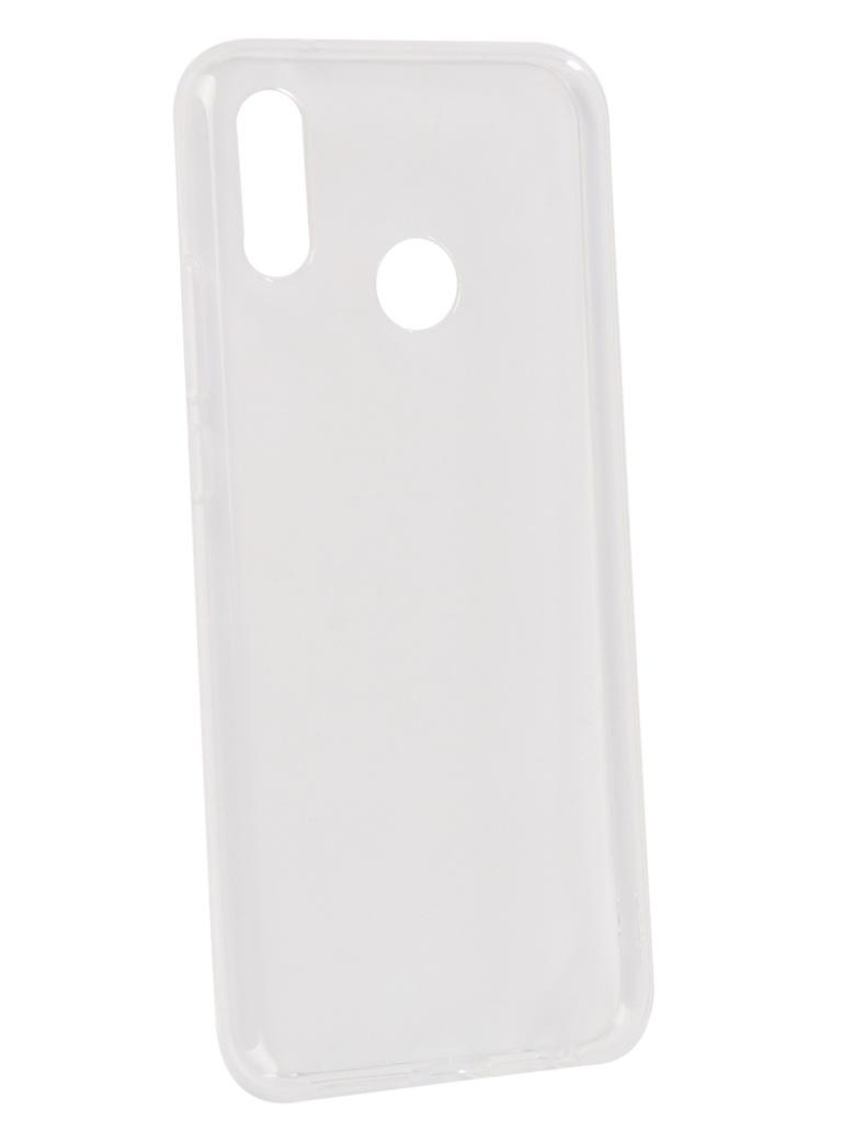 Аксессуар Чехол Liberty Project для Huawei P20 Lite Silicone TPU Transparent 0L-00039119 aluminum project box splitted enclosure 25x25x80mm diy for pcb electronics enclosure new wholesale