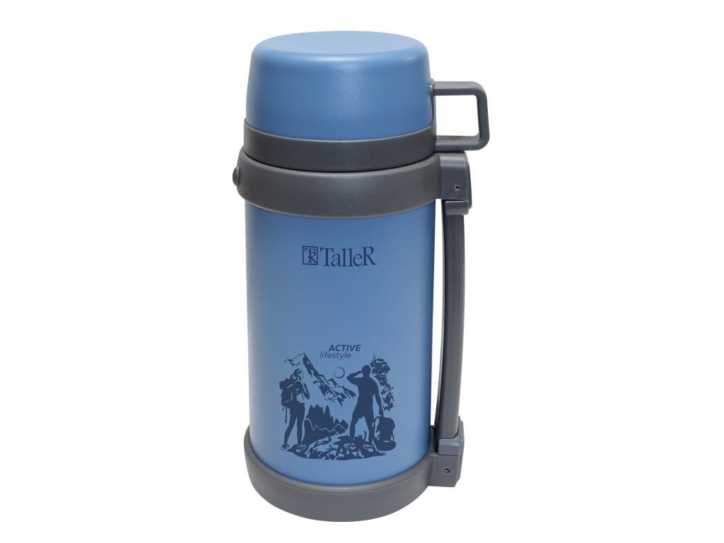 Термос TalleR 1.2L Blue TR-2421