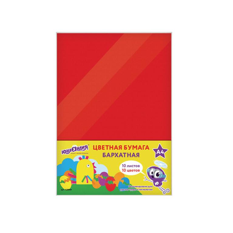 Цветная бумага Юнландия А4 10 цветов 128969