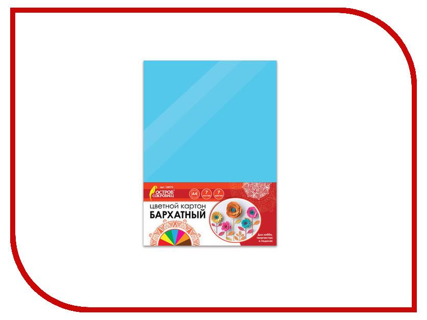 Цветной картон Остров Сокровищ А4 7 цветов 128973 книга сейф остров сокровищ 19 13 6см 894610