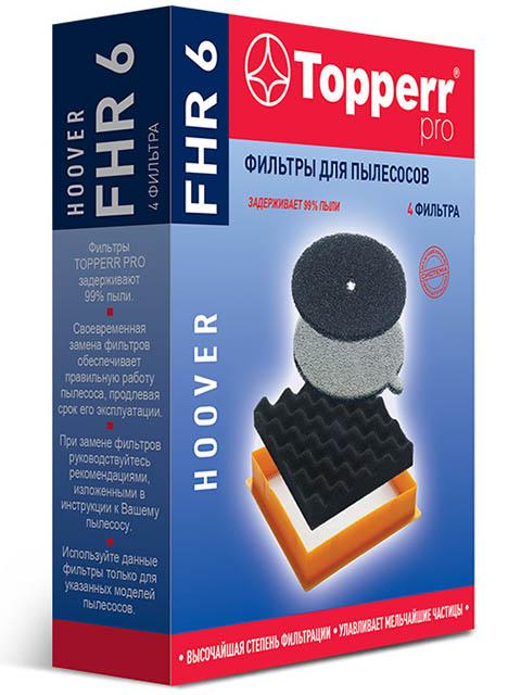 Фильтры Topperr FHR 6 для Hoover Sensory Discovery Octopus U28 1162