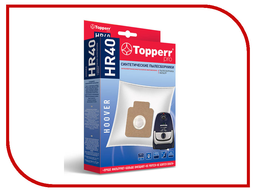 Купить Пылесборник Topperr HR40 для Hoover Gorenje H63/H64/H58 1429