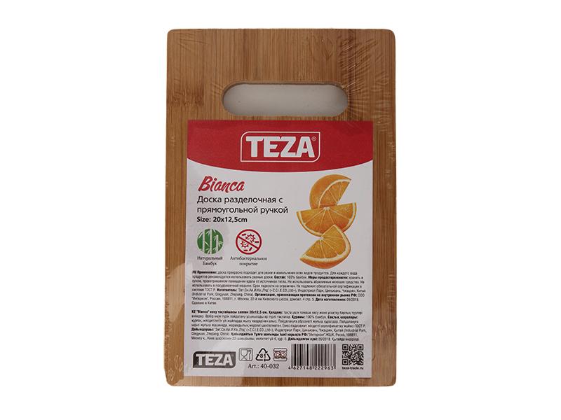 Доска разделочная Teza Bianca 20x12.5х0.9cm 40-032