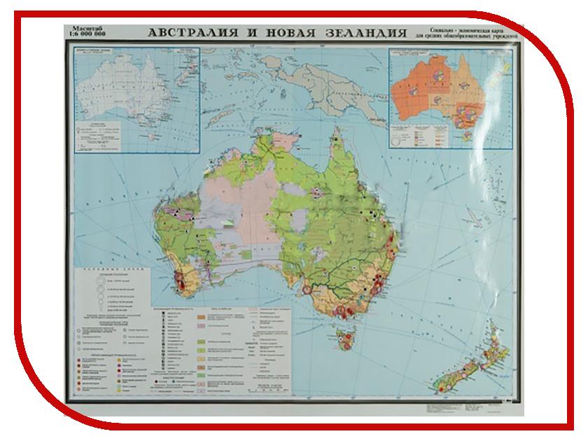 Карта Глобусный Мир Австралия и Новая Зеландия 20001