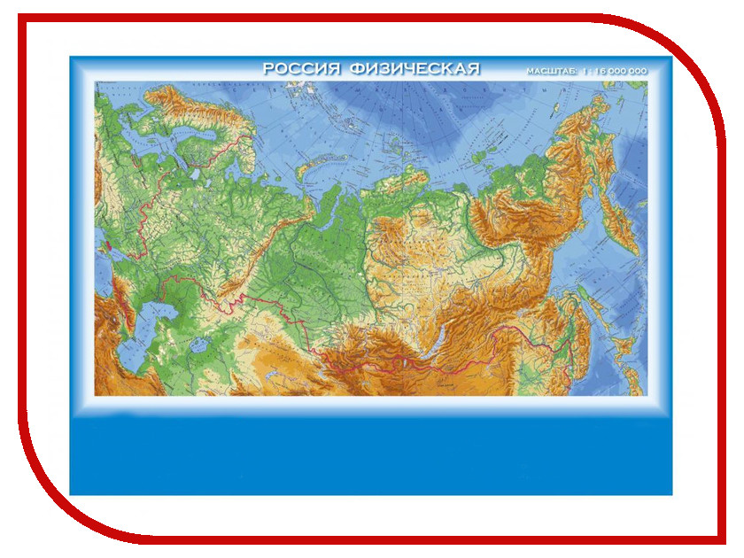 Карта физическая России Глобусный Мир 20203