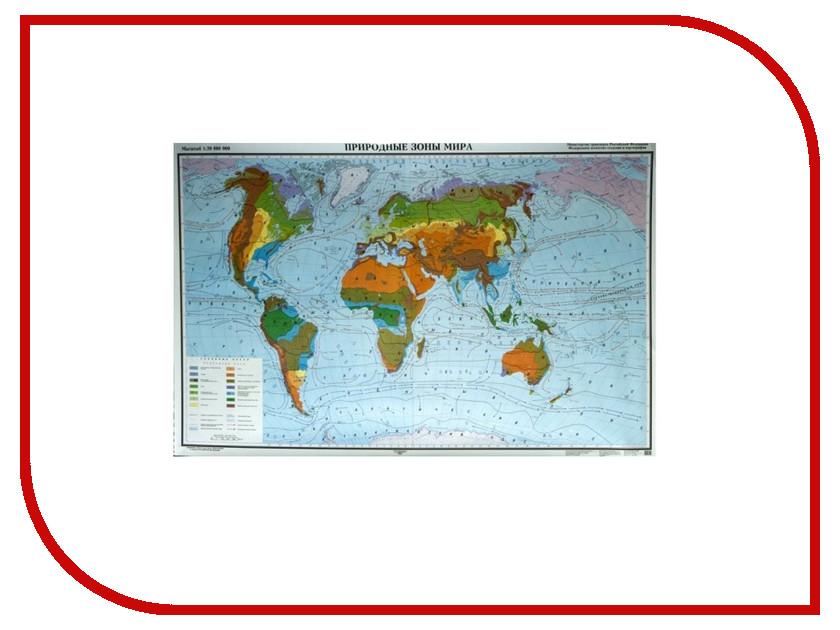 Карта Глобусный Мир Природные зоны мира 20032