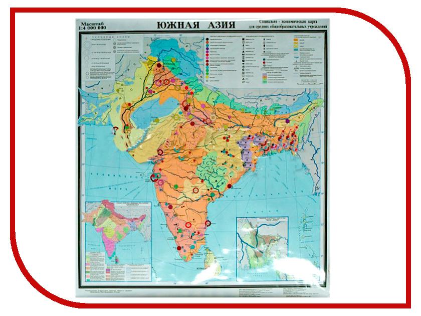 Карта Глобусный Мир Южная Азия 20059
