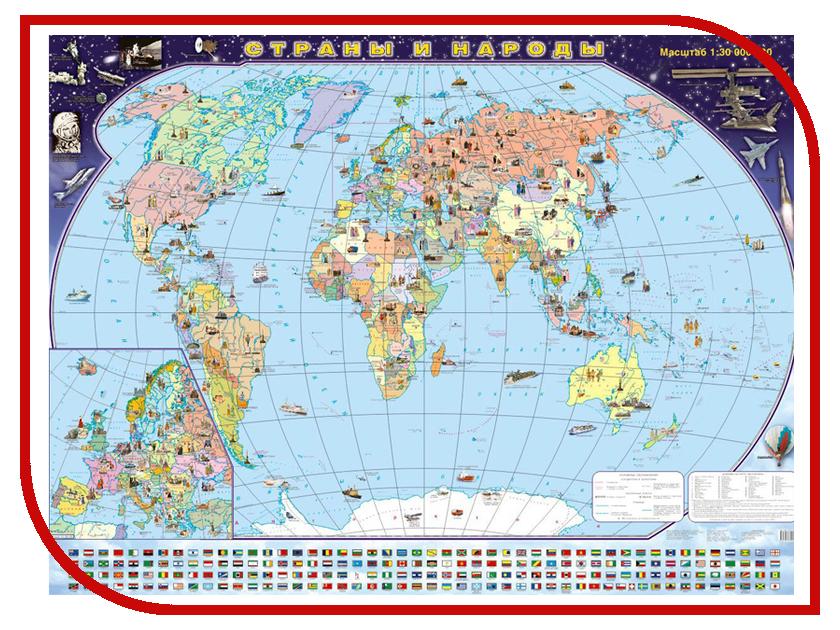Карта Глобусный Мир Страны Народы 20017