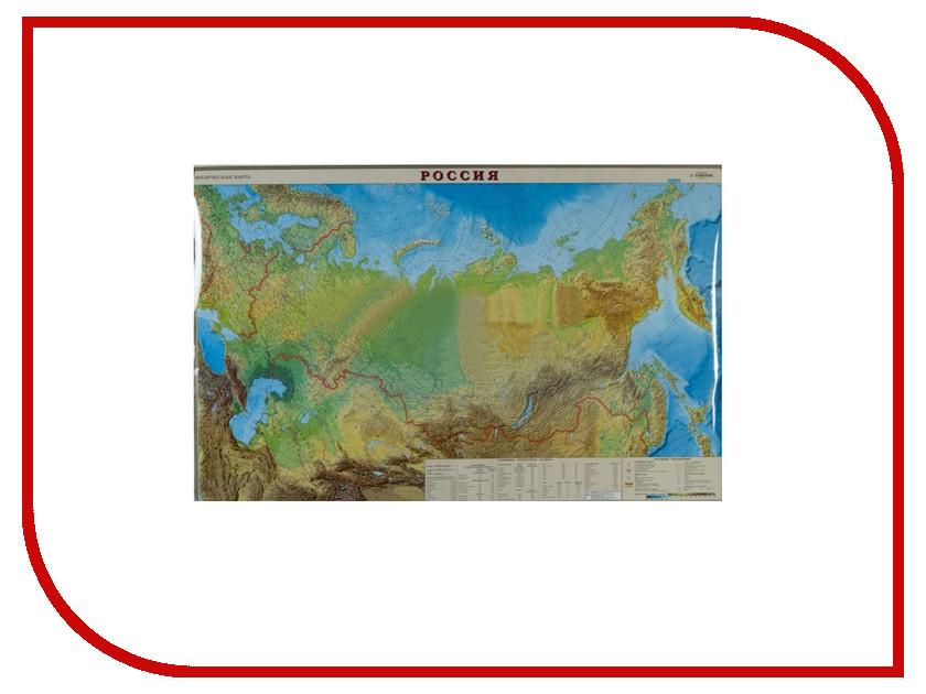 Карта Глобусный Мир Россия 20071