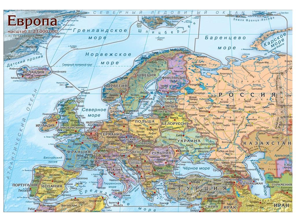 Пазл Глобусный Мир Европа 30028
