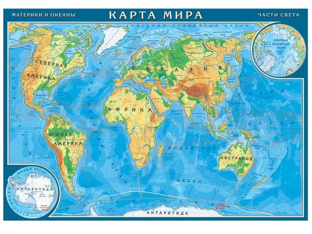 Пазл Глобусный Мир 30029