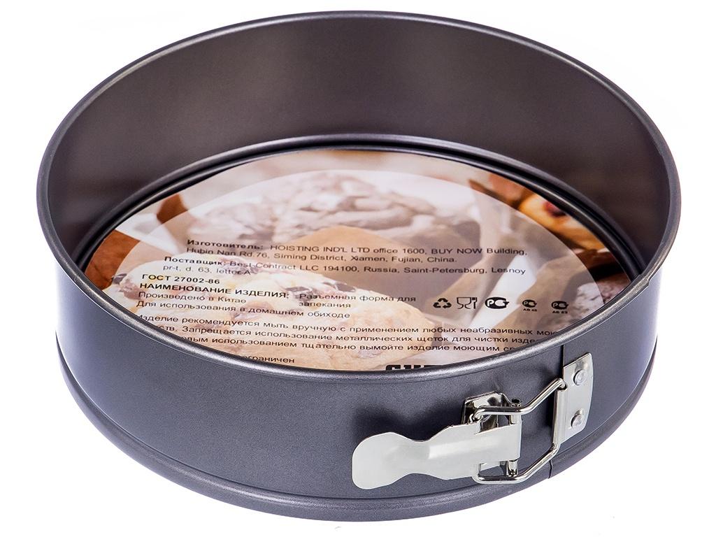 цена на Форма для запекания Guterwahl Sweet home 26cm 115-11004