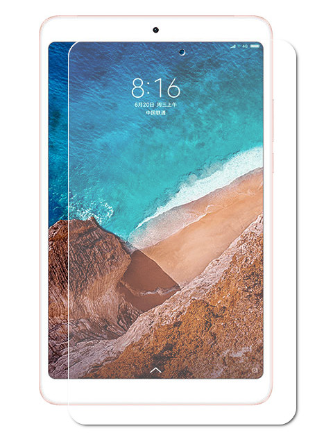 Аксессуар Защитное стекло Zibelino TG для Xiaomi MiPad 4 ZTG-XIAM-PAD4