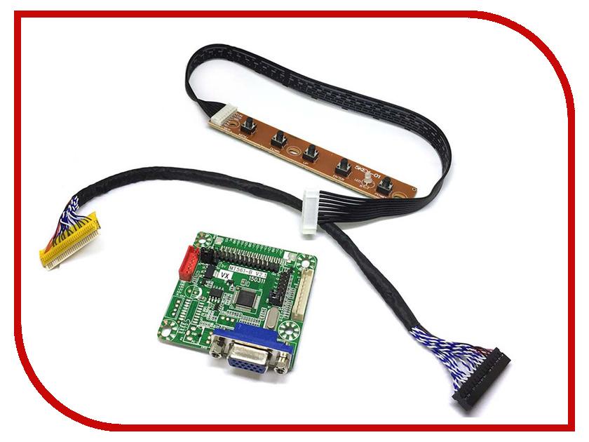 Контроллер Espada MT561-B автосканер espada obd2 elm 327 wst