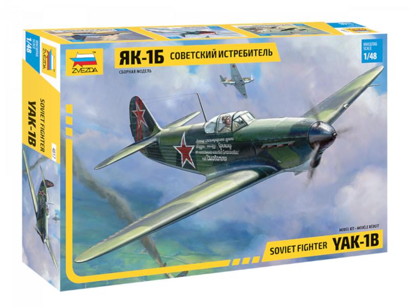 Сборная модель Zvezda Самолет Як-1Б 4817