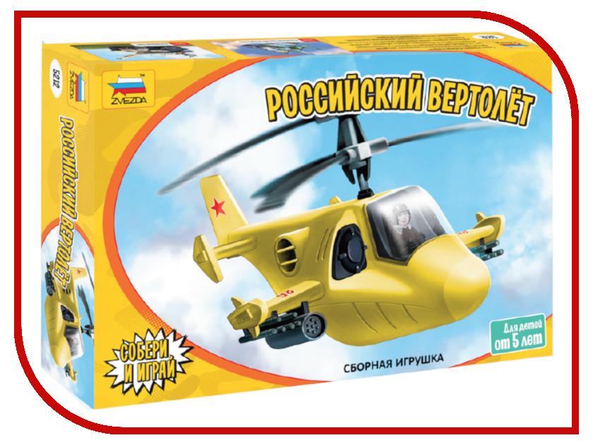 Сборная модель Zvezda Российский вертолет 5212 модель для склеивания zvezda 7307 российский учебно боевой самолет як 130
