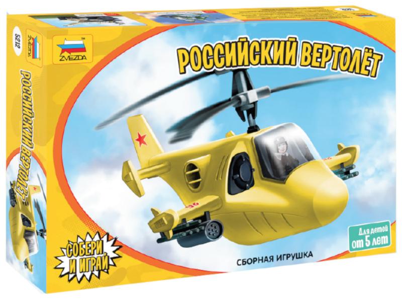 Сборная модель Zvezda Российский вертолет 5212