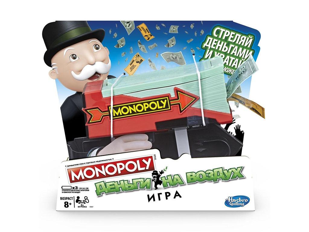 Игрушка Hasbro Игра Монополия Деньги на воздух E3037121 стоимость