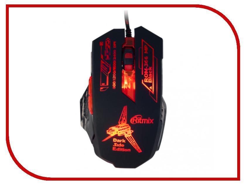 Мышь Ritmix ROM-366MP Black