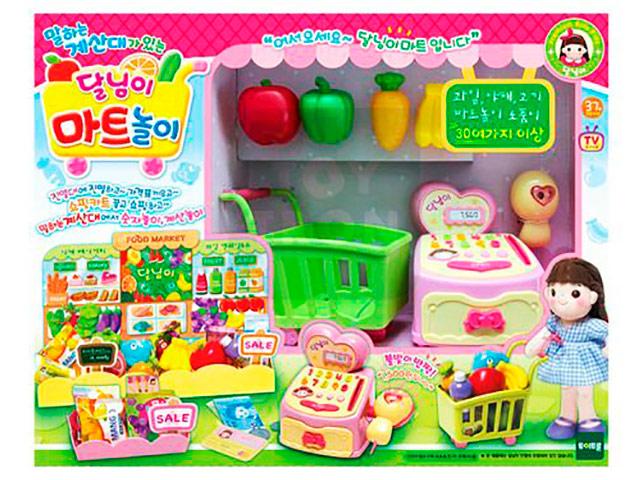 Игровой набор Dalimi Супермаркет DL32683