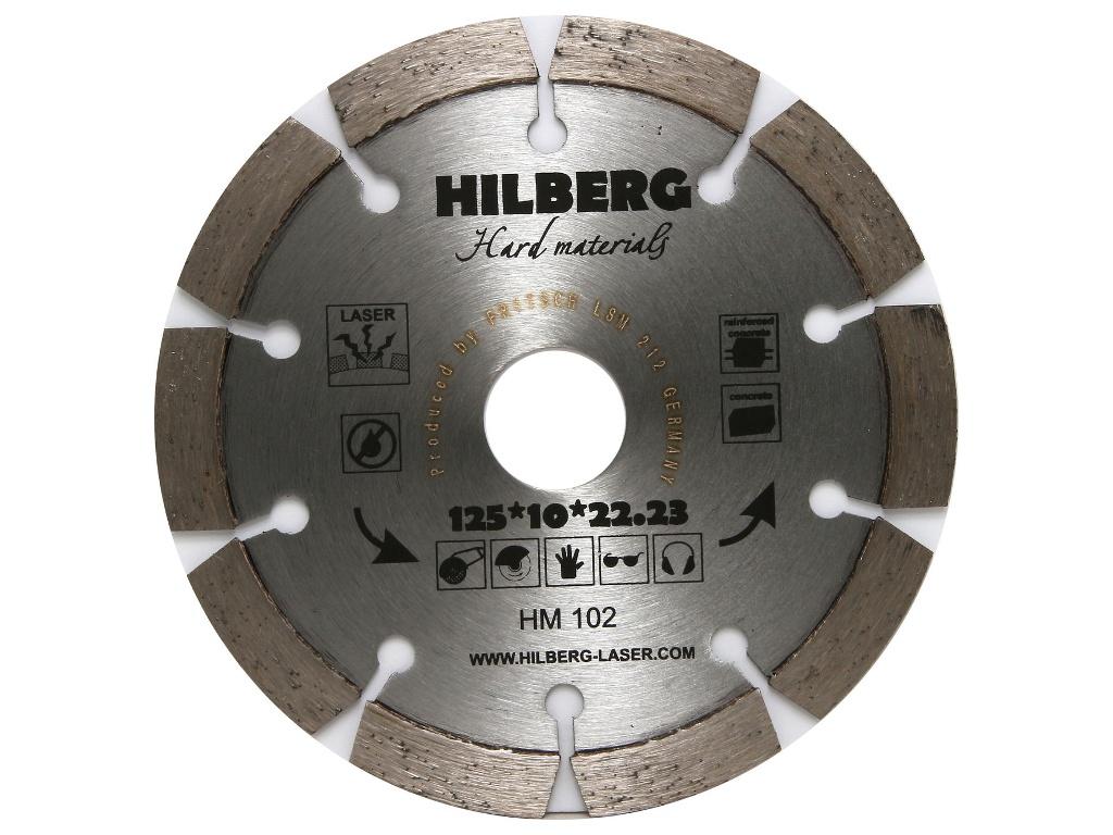 Диск Trio Diamond Hilberg Hard Materials Лазер HM102 алмазный отрезной 125x22.23mm