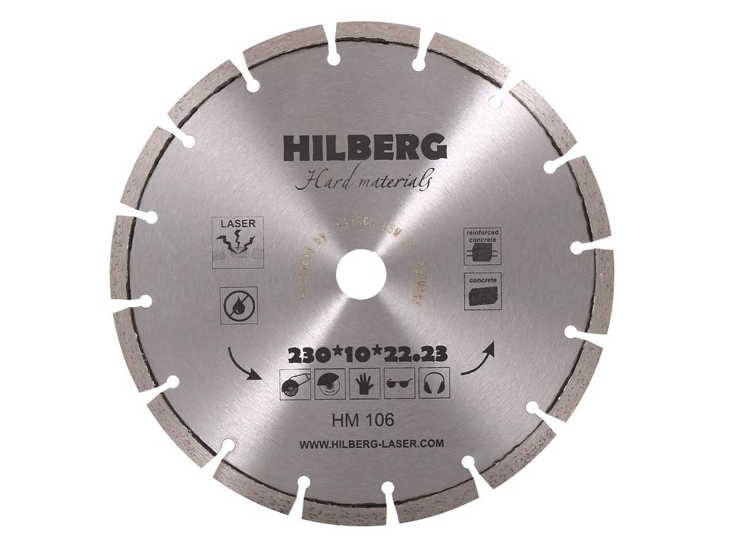 Диск Trio Diamond Hilberg Hard Materials Лазер HM106 алмазный отрезной 230x22.23mm