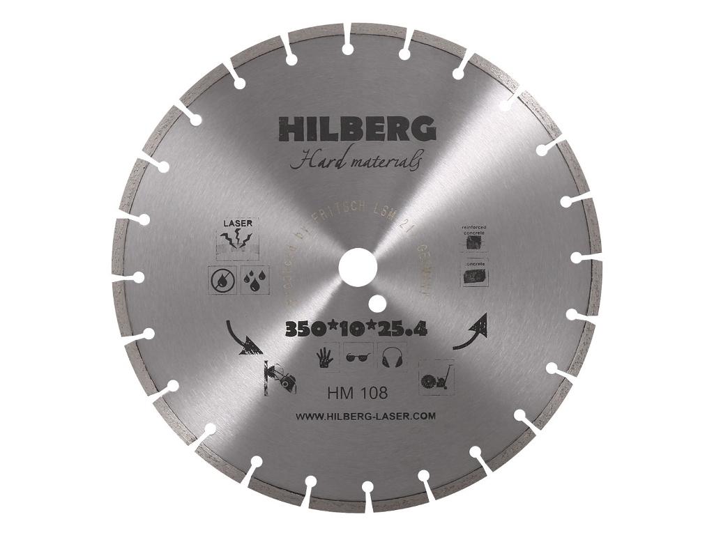 Диск Trio Diamond Диск Hilberg Hard Materials Лазер HM108 алмазный отрезной 350x25.4x12mm