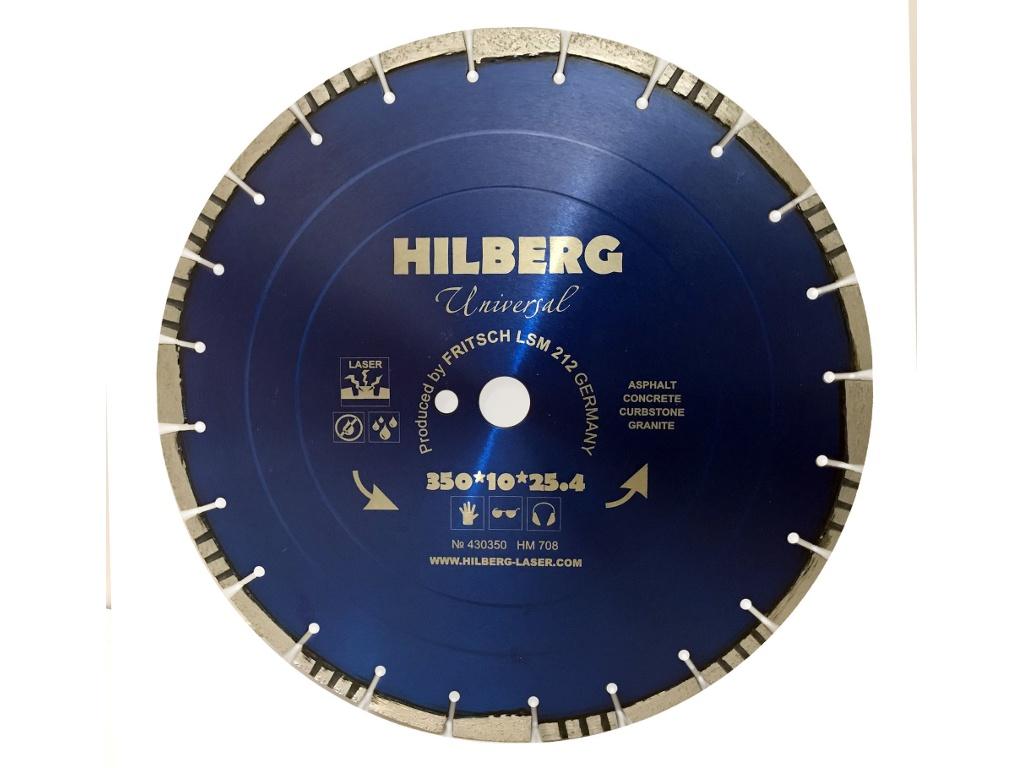 Диск Trio Diamond Hilberg Universal HM708 алмазный отрезной 350x25.4x12mm