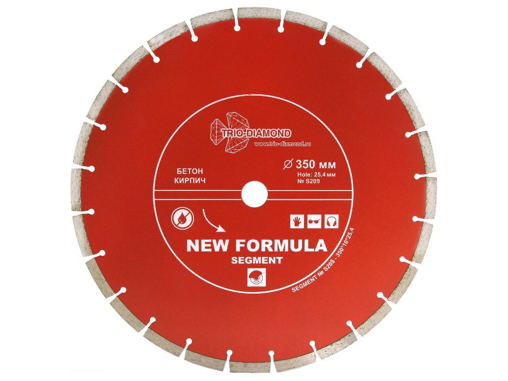 Диск Trio Diamond Segment S209 алмазный отрезной 350x25.4mm