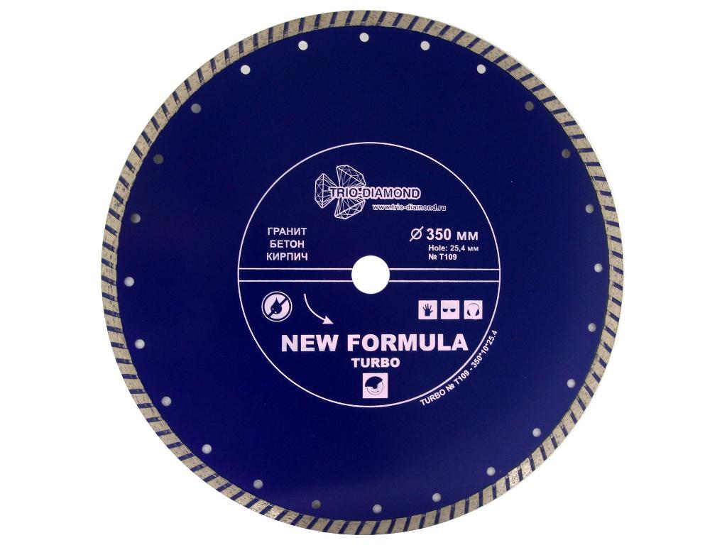 Диск Trio Diamond Turbo T109 алмазный отрезной 350x25.4mm
