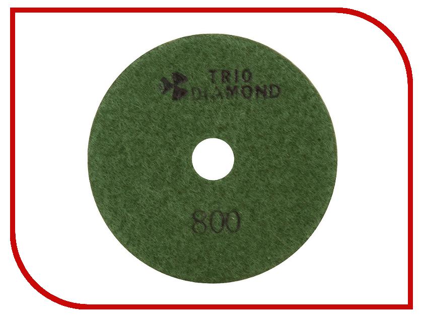 Шлифовальный круг Trio Diamond Черепашка 100mm №800 340800