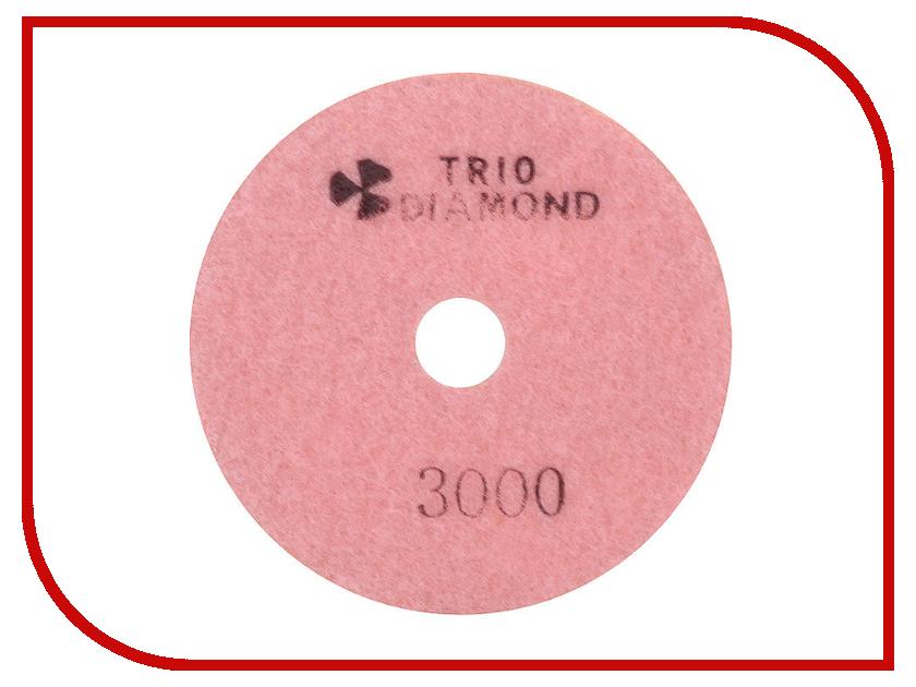Шлифовальный круг Trio Diamond Черепашка 100mm №3000 343000