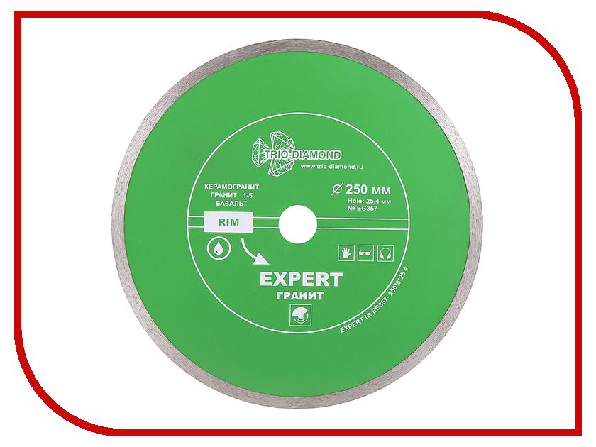 Диск Trio Diamond Expert Hot Press EG357 алмазный отрезной сплошной для гранита 250x25.4mm диск trio diamond segment s204 алмазный отрезной 180x22 23mm