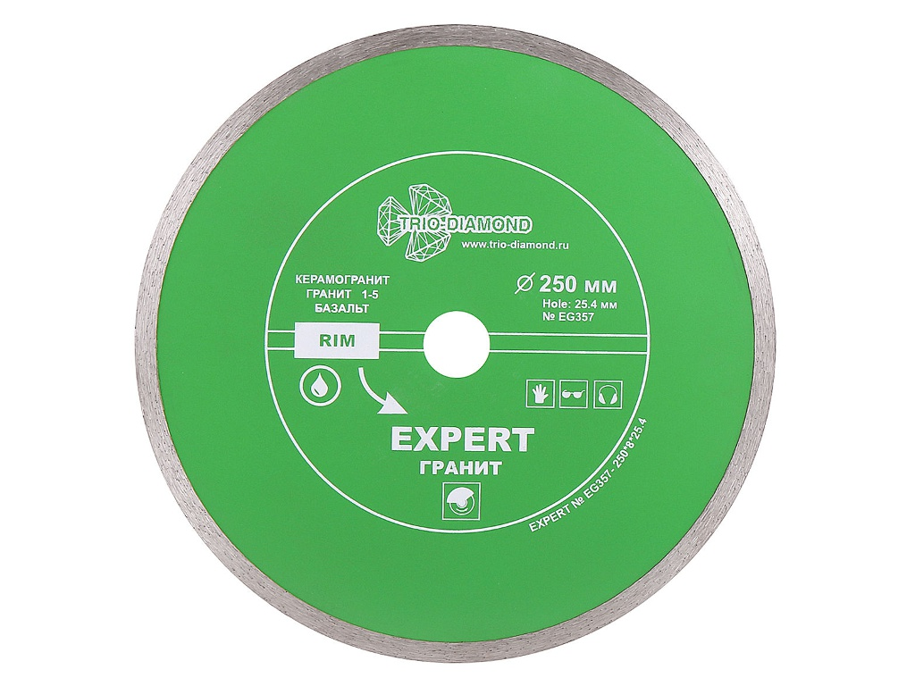 Диск Trio Diamond Expert Hot Press EG357 алмазный отрезной сплошной для гранита 250x25.4mm диск trio diamond expert hot press eg359 алмазный отрезной сплошной для камня 350x25 4mm