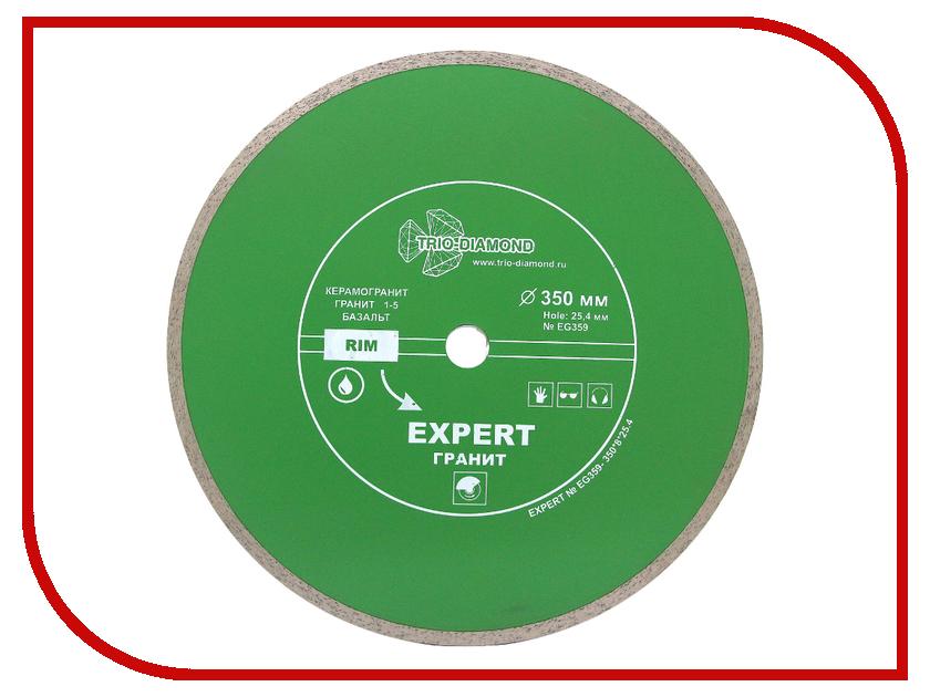 Диск Trio Diamond Expert Hot Press EG359 алмазный отрезной сплошной для камня 350x25.4mm диск trio diamond segment s204 алмазный отрезной 180x22 23mm